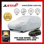 PVC CAR COVER PERODUA MYVI 2018 SUNPROOF DUST-PROOF WATER RESISTANT PROTECTIVE ANTI SCRATCH SIZE L