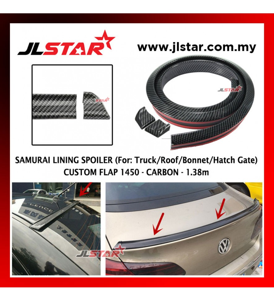 CUSTOM FLAP UNIVERSAL CARBON RUBBER LINING SPOILER 4.5CM